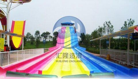 彩虹竞赛水滑梯